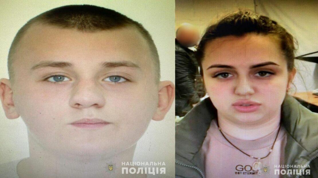 В Харькове молодая пара промышляла мошенничеством