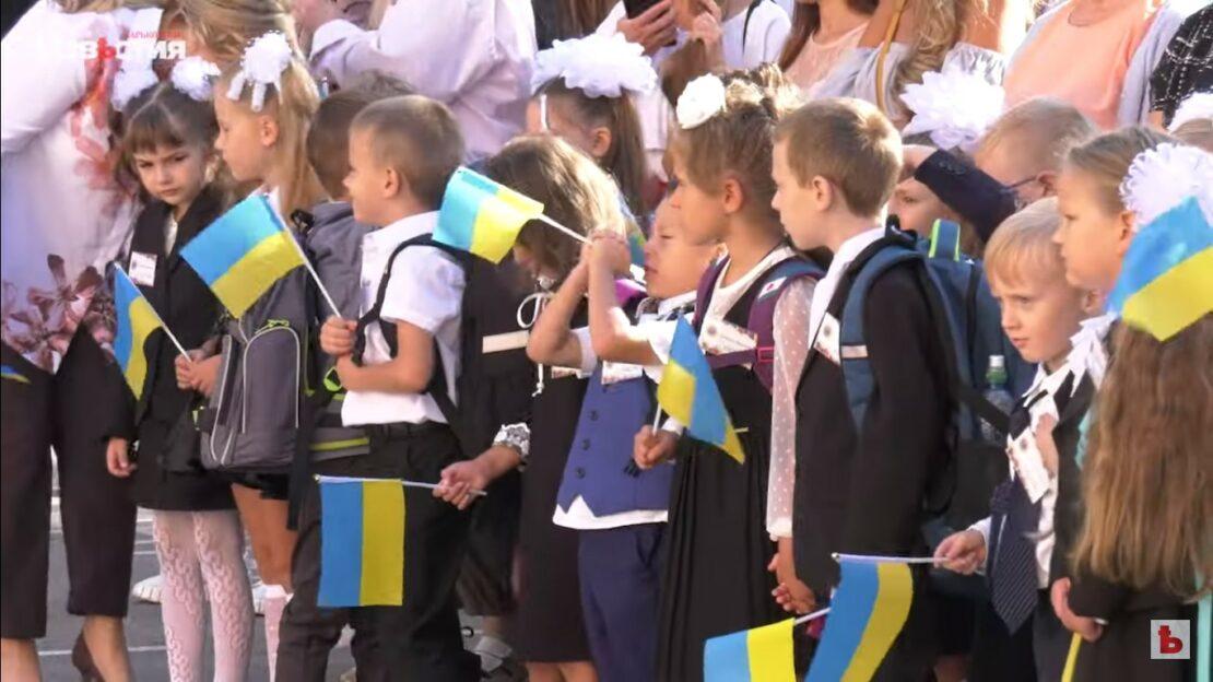 Новости Харькова: Как 5 школа отпраздновала День знаний