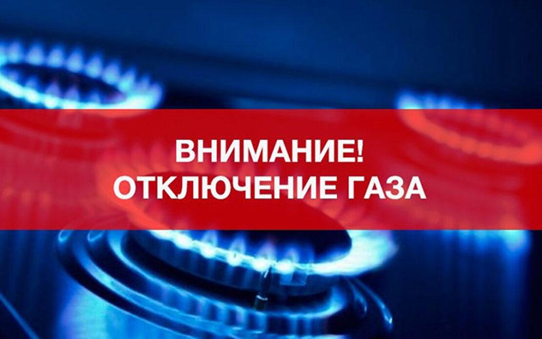 Новости Харькова: В Киевском районе отключат газ (адреса)
