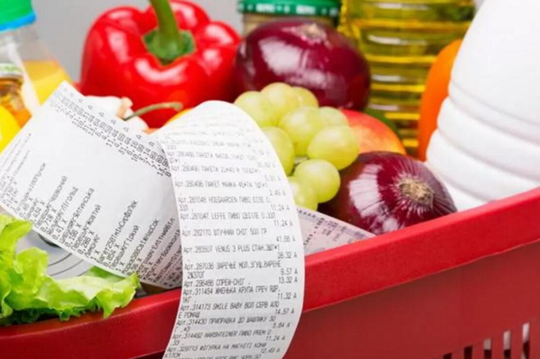 Цены на овощи в Харькове: цены на товары и услуги в августе