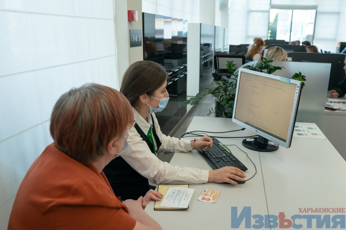 Карта харьковчанина: оформление онлайн заявки в центре админуслуг