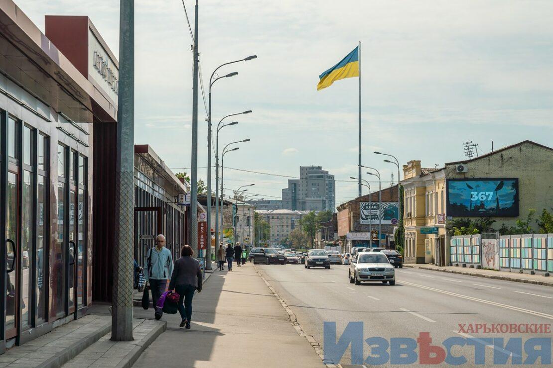Фото Харькова: Флаг Украины на Сергиевской площади