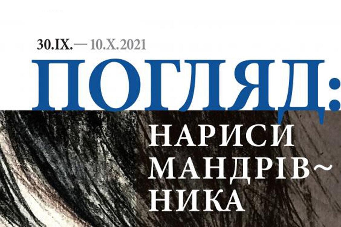"В Харькове выставка картин Виталия Жердева в ИВЦ ""Бузок"""