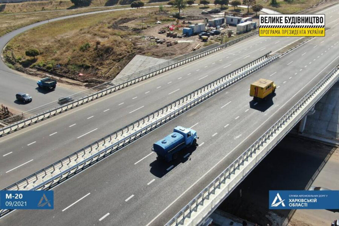 Мост возле экопарка на дороге М-20 Харьков – Щербаковка км 12 +100 открыли после ремонта. Новости Харькова