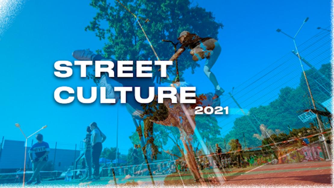 Финал Street Culture Games в урбан-парке на бульваре Юрьева
