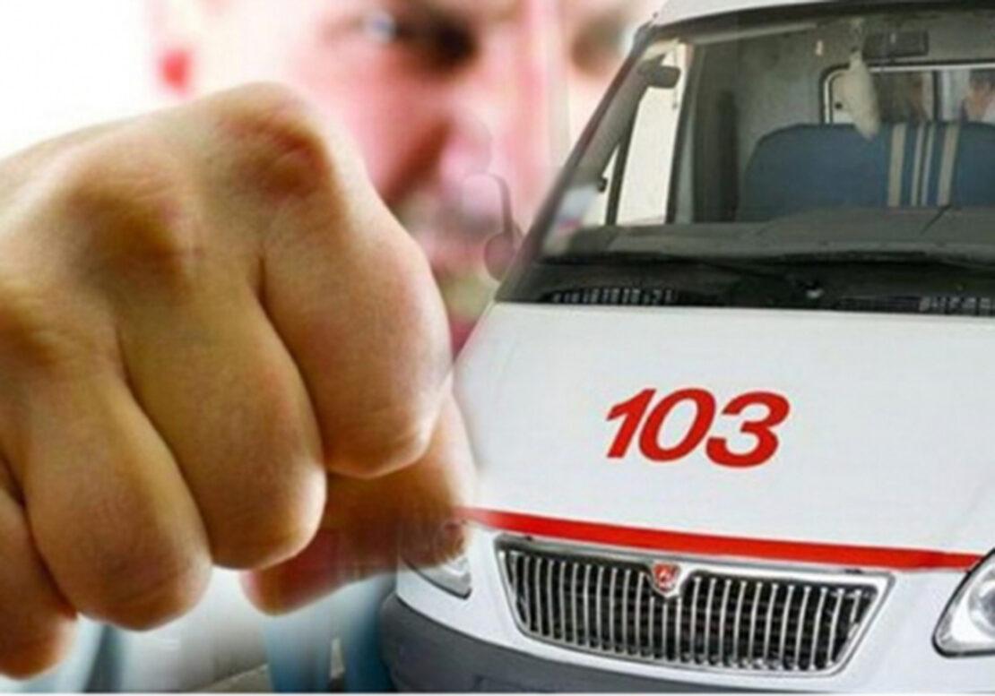 Нападение на скорую в Харькове: Пьяного забрала полиция
