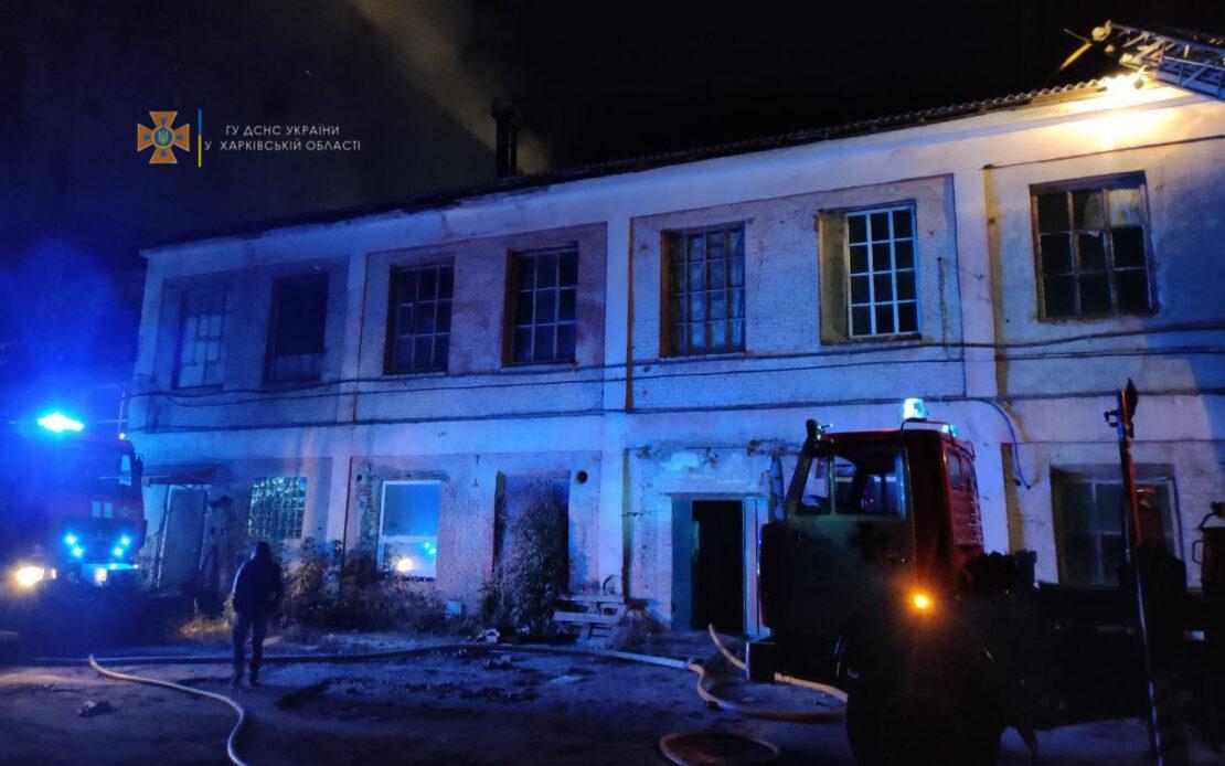 Горели склады на улице Китаенко, 1 - Пожар Харьков