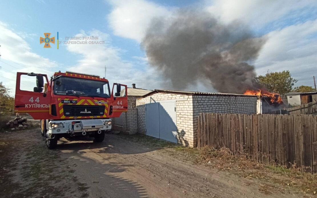 Пожар в поселке Купянск-Узловой - новости Харьковщины