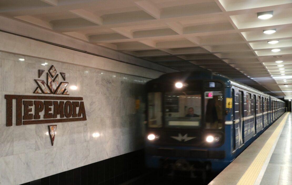 Метро в Харькове: история и строительство новых станций
