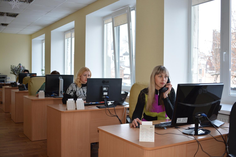 Отопление Харьков: заявки на 15-62