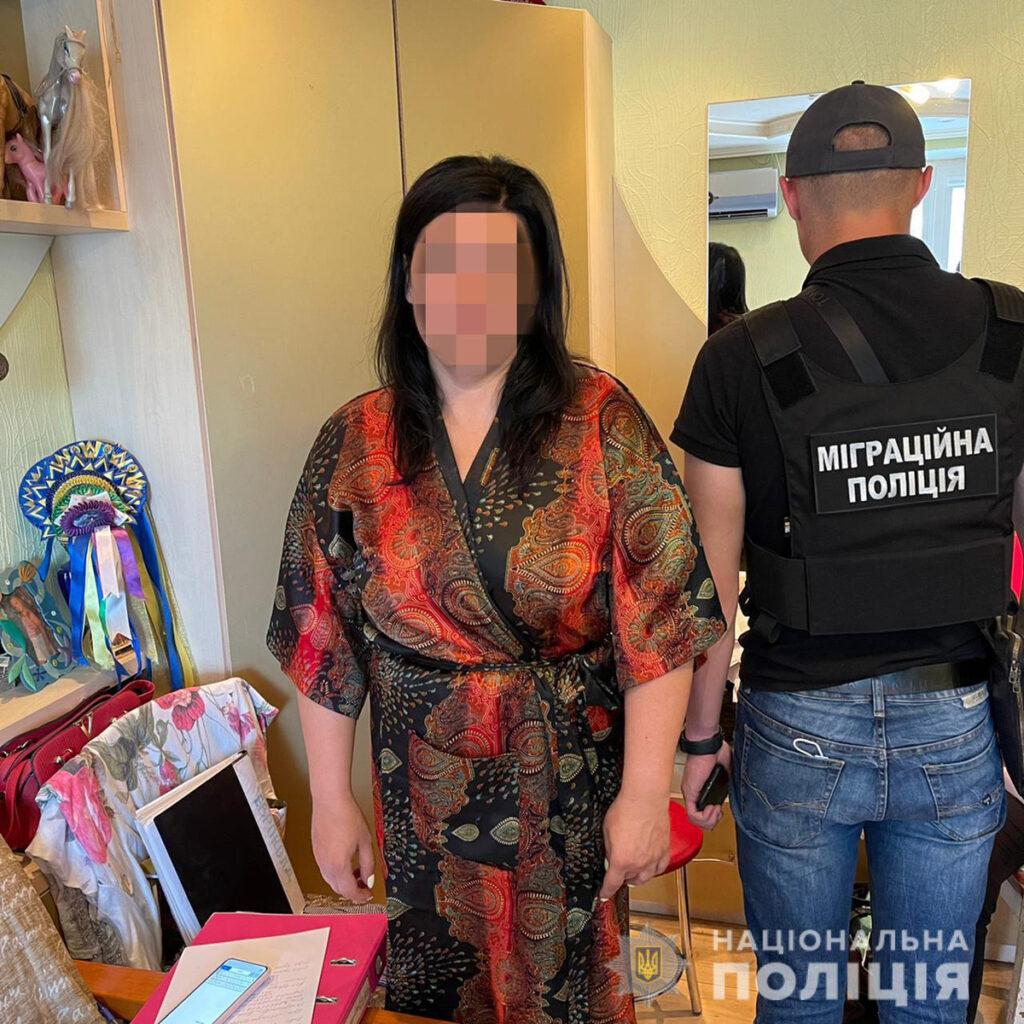 Новости Харькова: Фиктивные браки организовал гражданин Ирака
