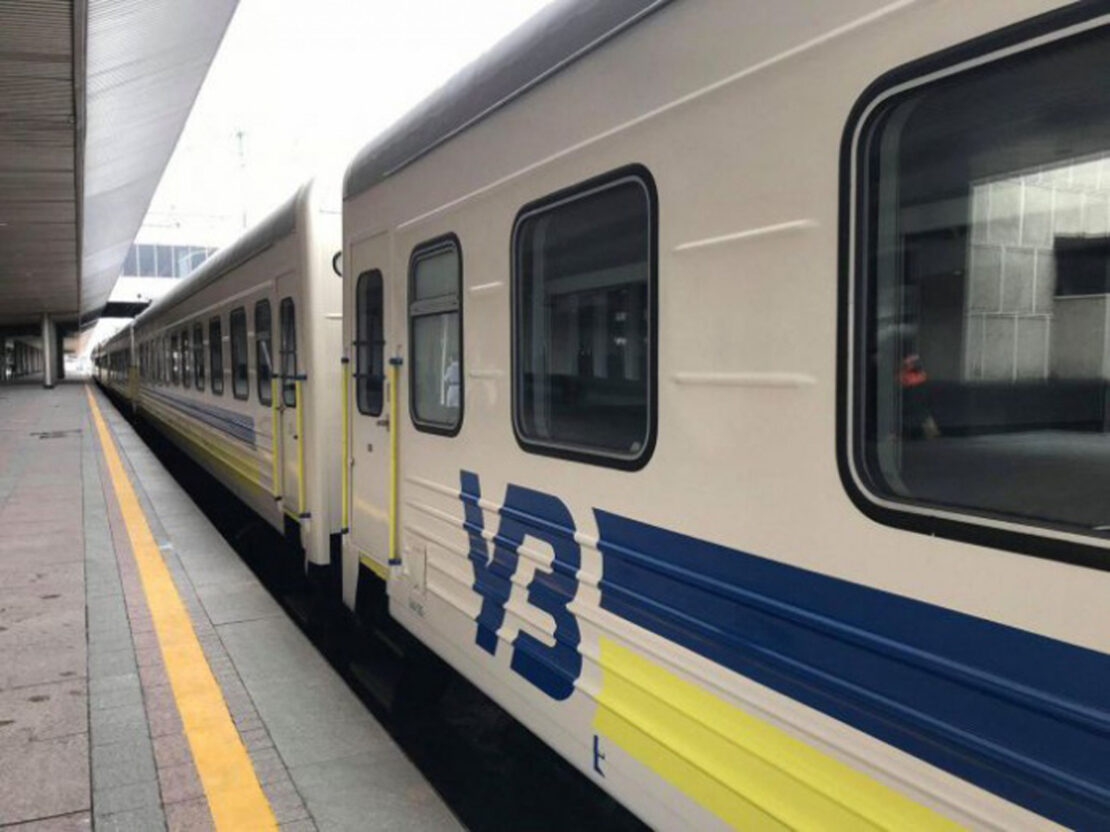 Новые маршруты поездов из Харькова на 2022 год - Укрзализныця