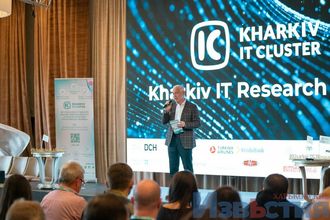 Креативный и высокотехнологичный Харьков — сфера IT