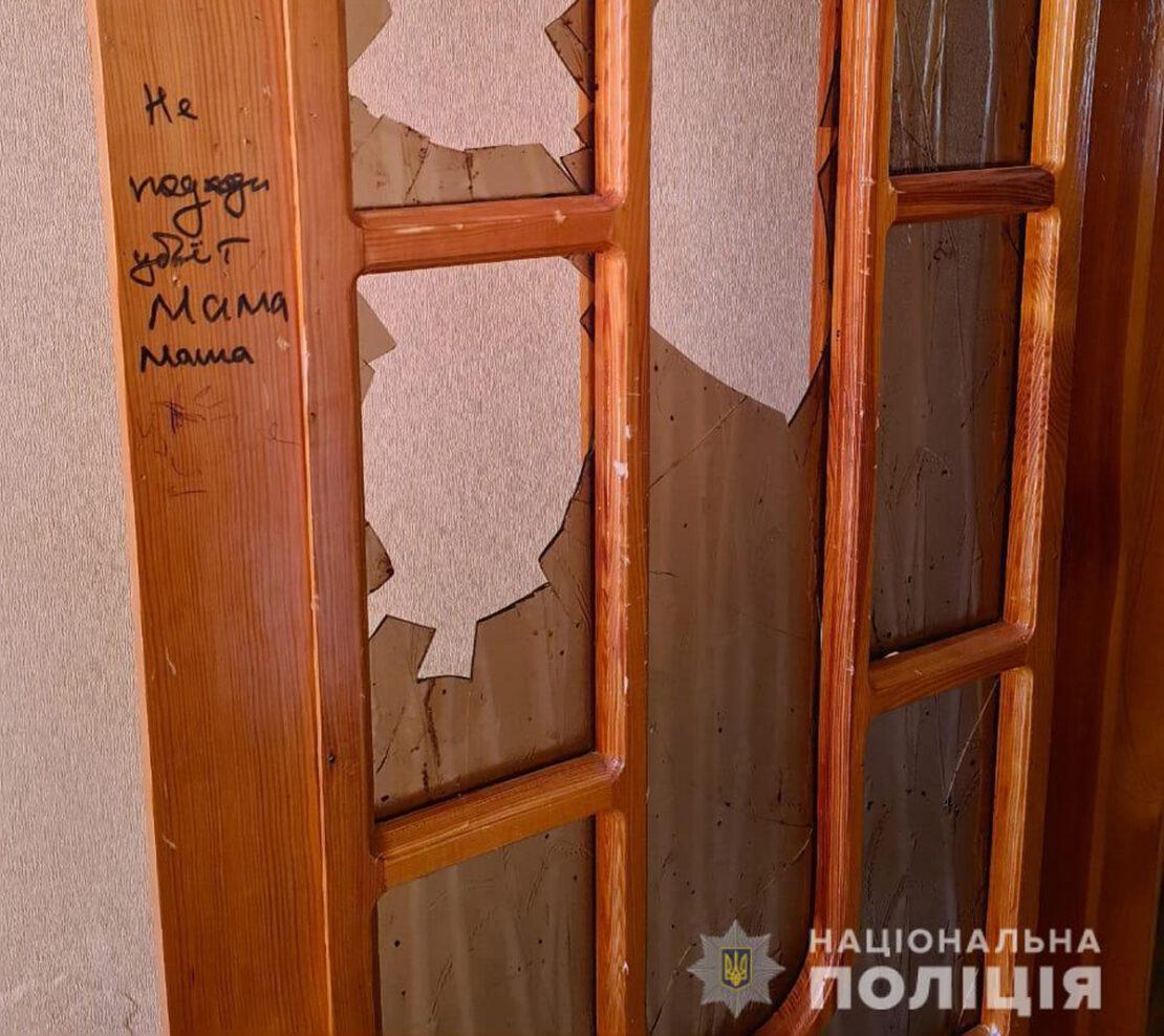 В Харькове пропала 5-летняя девочка: ребенка изъяли из семьи
