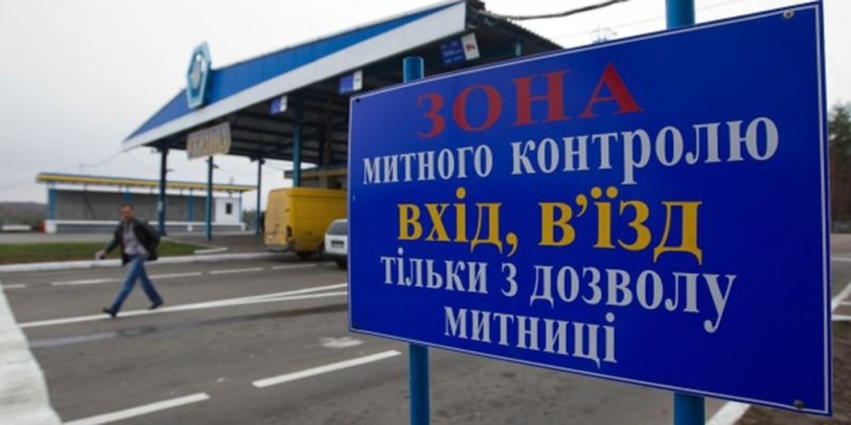 Таможня Харьков: Контрабанда оружия и наркотиков за 3 месяца 2021 года