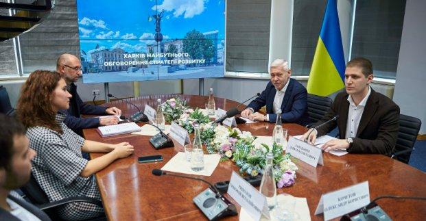 Как планируют развивать Харьков в ближайшие 10 лет