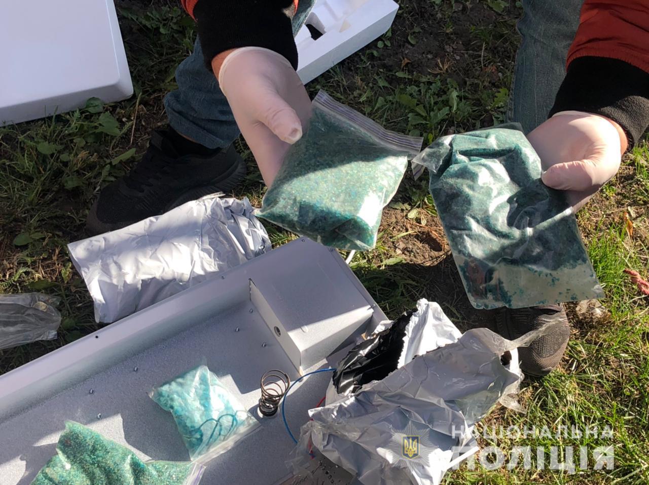 Наркотик Харьков: Закладчик прятал наркотики в батарее