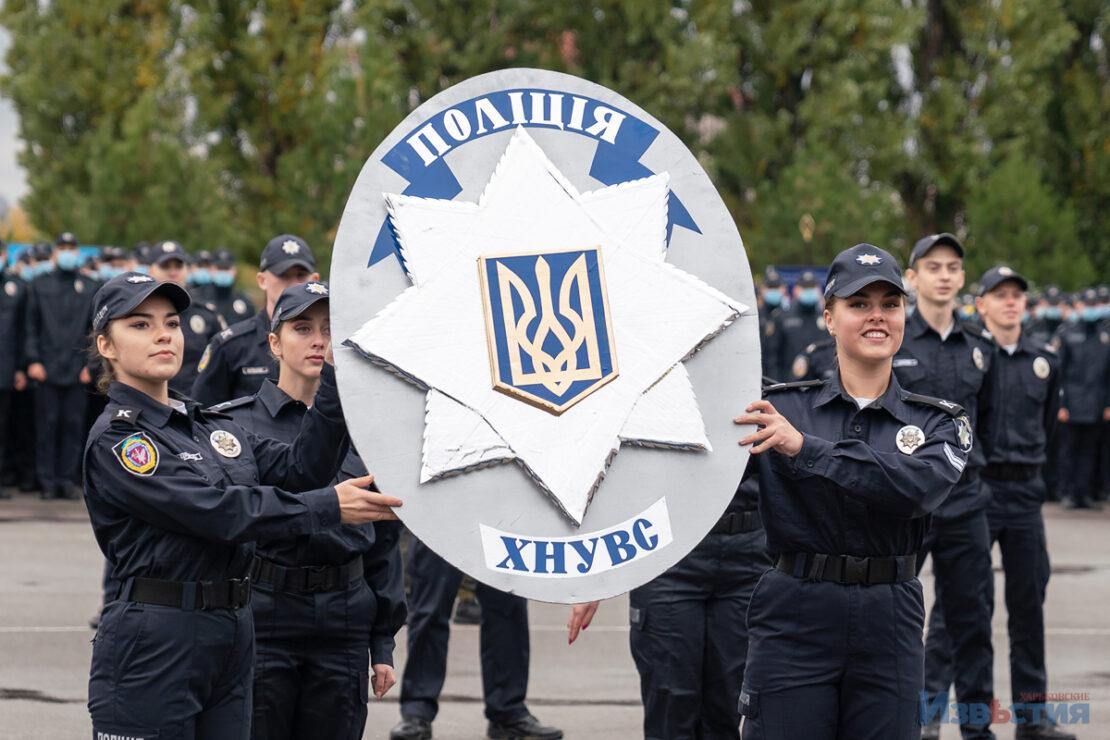 Новости Харькова: В университете внутренних дел дали присягу курсанты