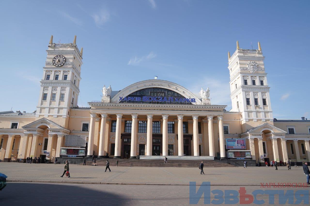 Коронавирус Харьков: Пассажиров без сертификата и пцр-теста не пустили в поезд
