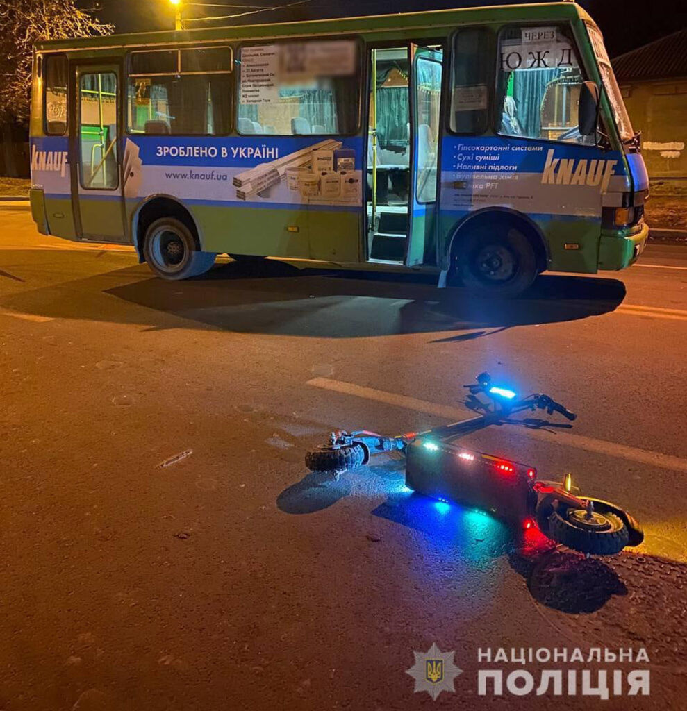 ДТП в Харькове: На улице Дудинской автобус наехал на водителя электросамоката