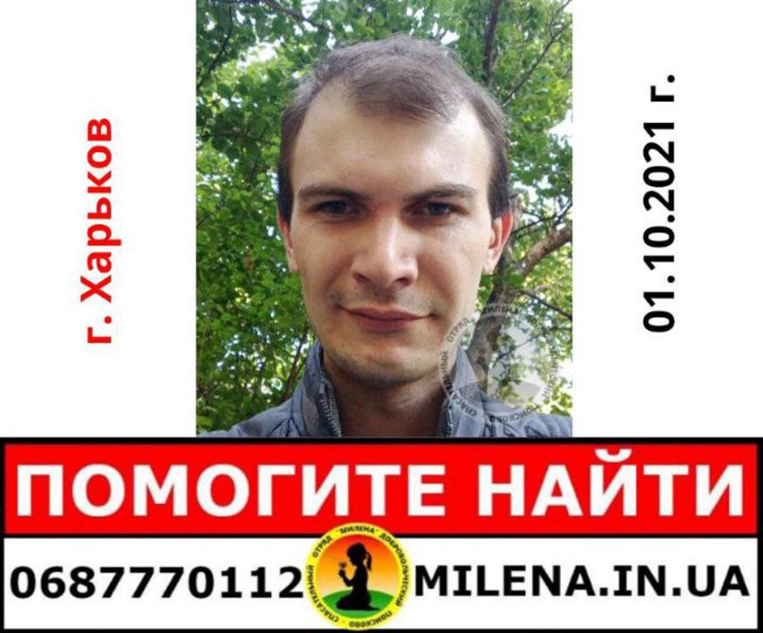 Помогите найти: В Харькове пропал 25-летний парень - Семен Кучков с проблемами с речью
