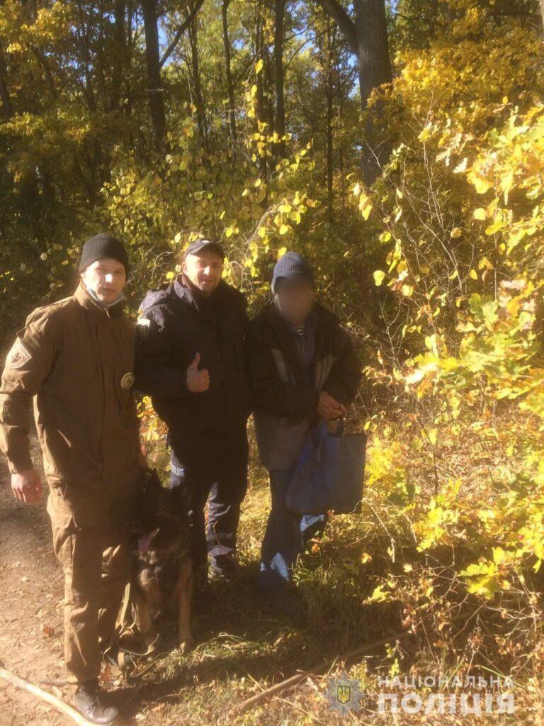 Под Харьковом нашли пенсионера, который пропал в лесу у Русской Лозовой