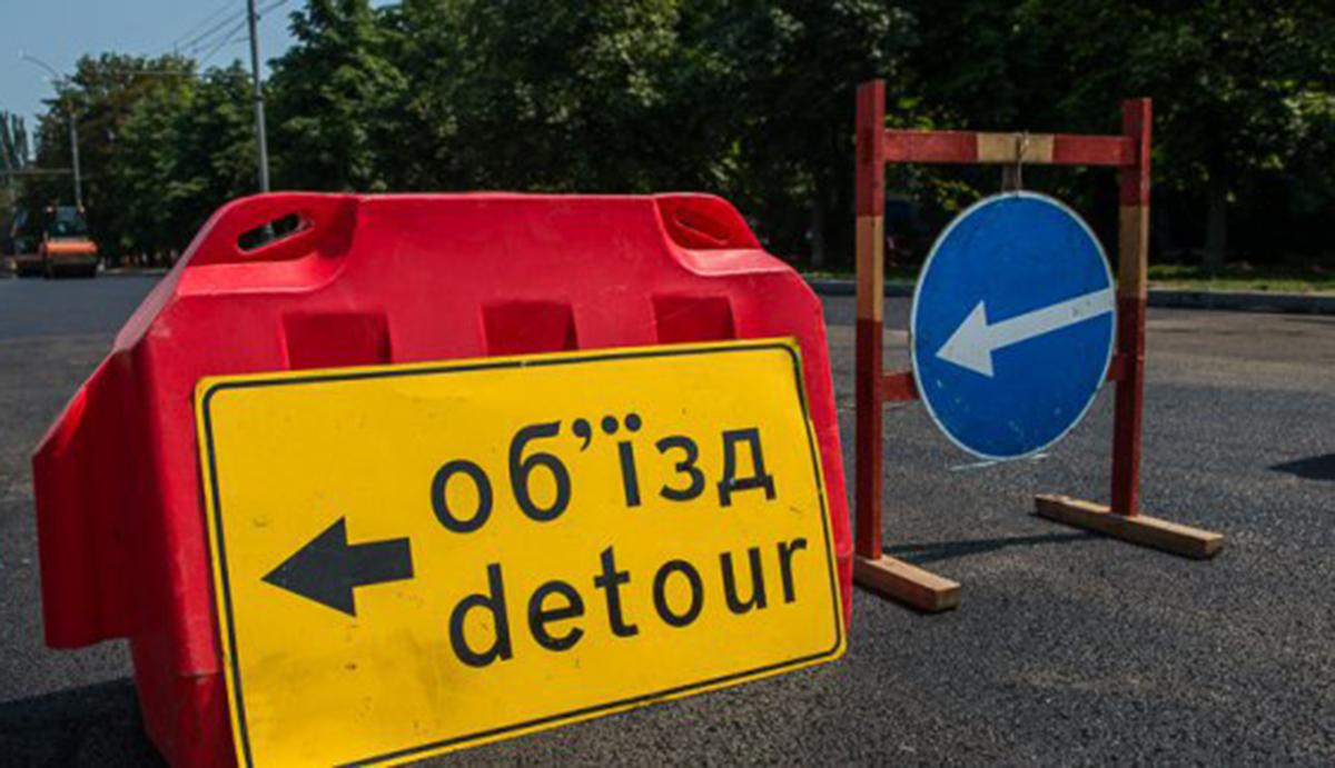 В Харькове запрещено движение транспорта на улице Военной до 23 октября 2021 года