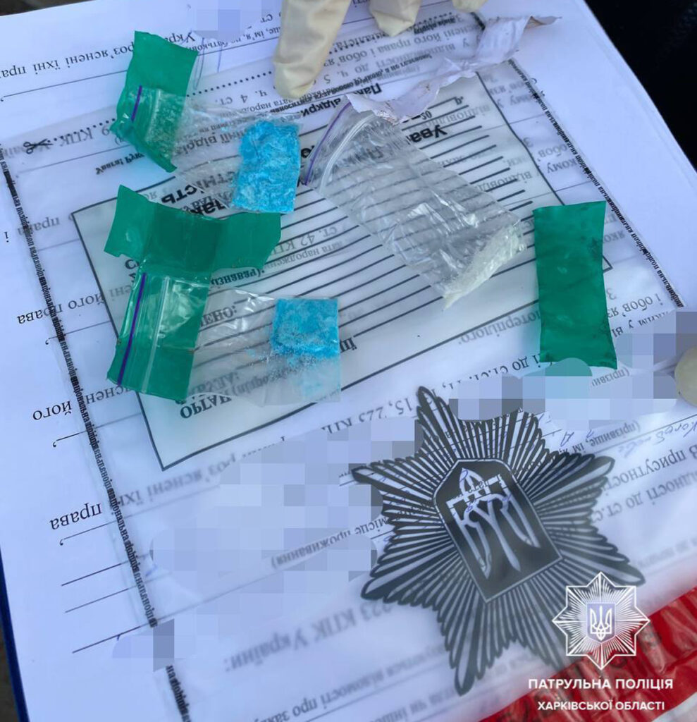 Наркотики Харьков: Задержаны 8 человек с закладками 11 октября