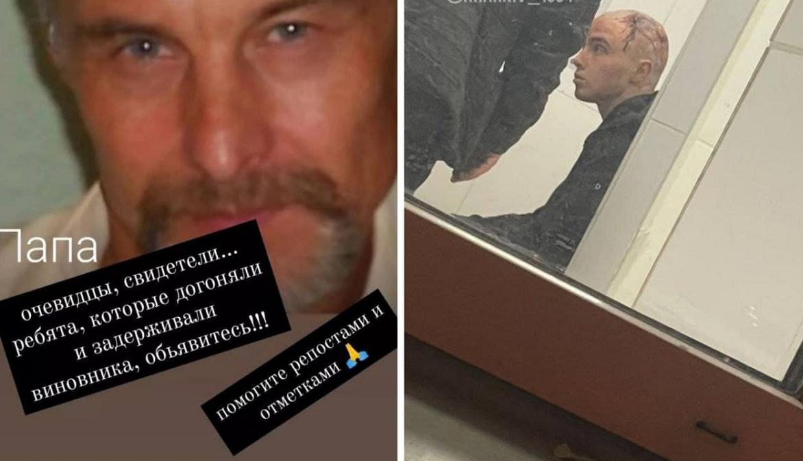 Смертельное ДТП на Одесской: Дети погибшего водителя ищут адвоката, папа Николя Харьковского не верит, что сын был за рулем