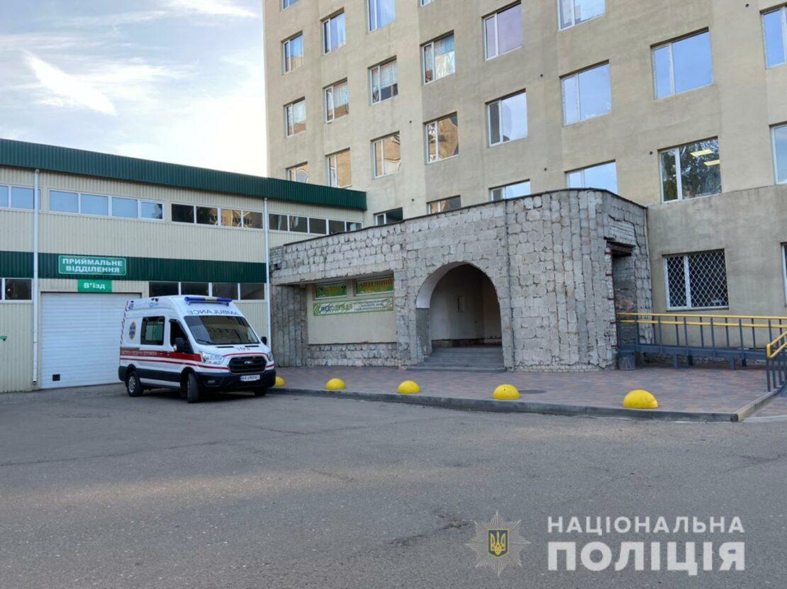 В больницах Харькова  09.10. 2021 с собаками искали взрывчатку