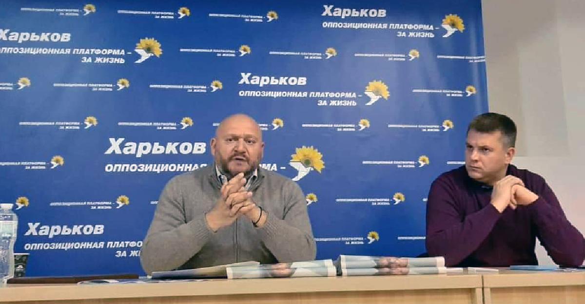 Выборы мэра Харькова 2021: Фейк о поддержке ОПЗЖ Добкина придумал Лесик?