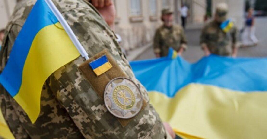 Игорь Терехов поздравил защитников и защитниц Украины - Новости Харькова