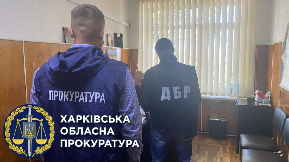 В Харьковской области подполковник полиции пытал мужчину - прокуратура