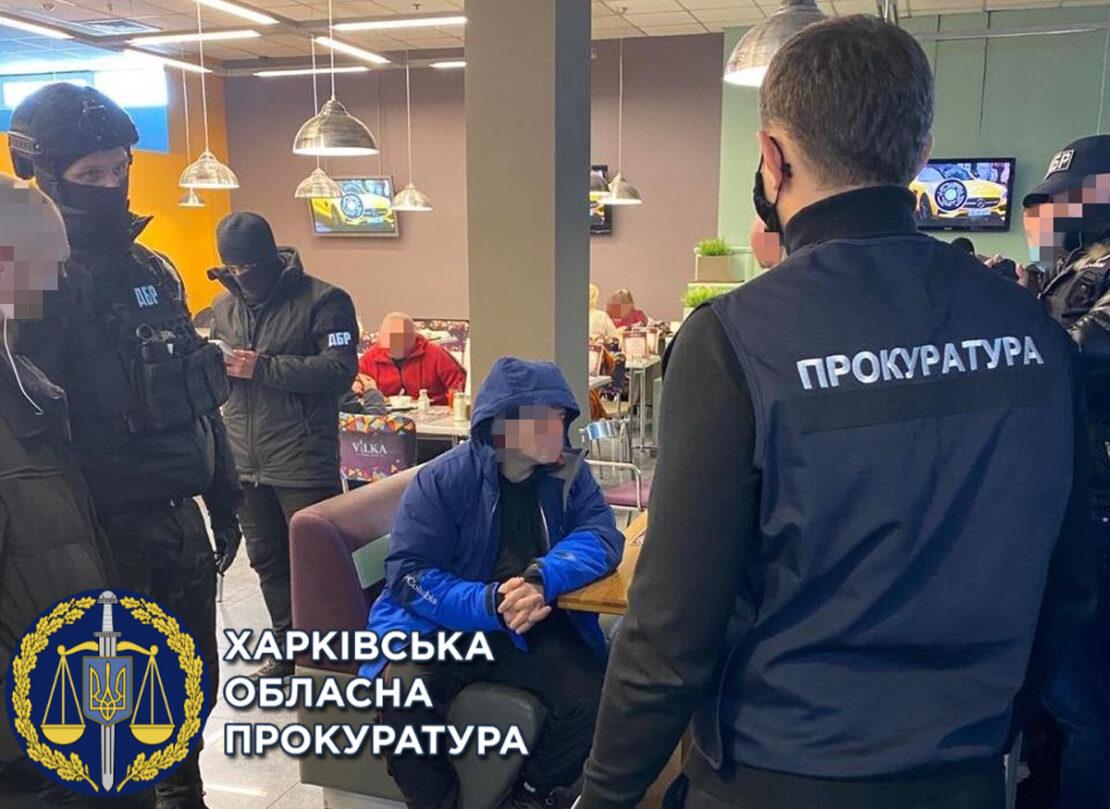 Трудоустройство в ГБР за 15 тысяч долларов: В Харькове будут судить адвокатов