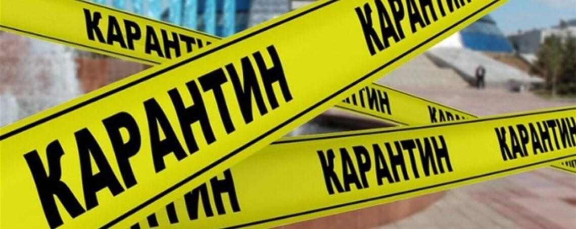 Новости Украины: Локдауна не будет - Денис Шмыгаль