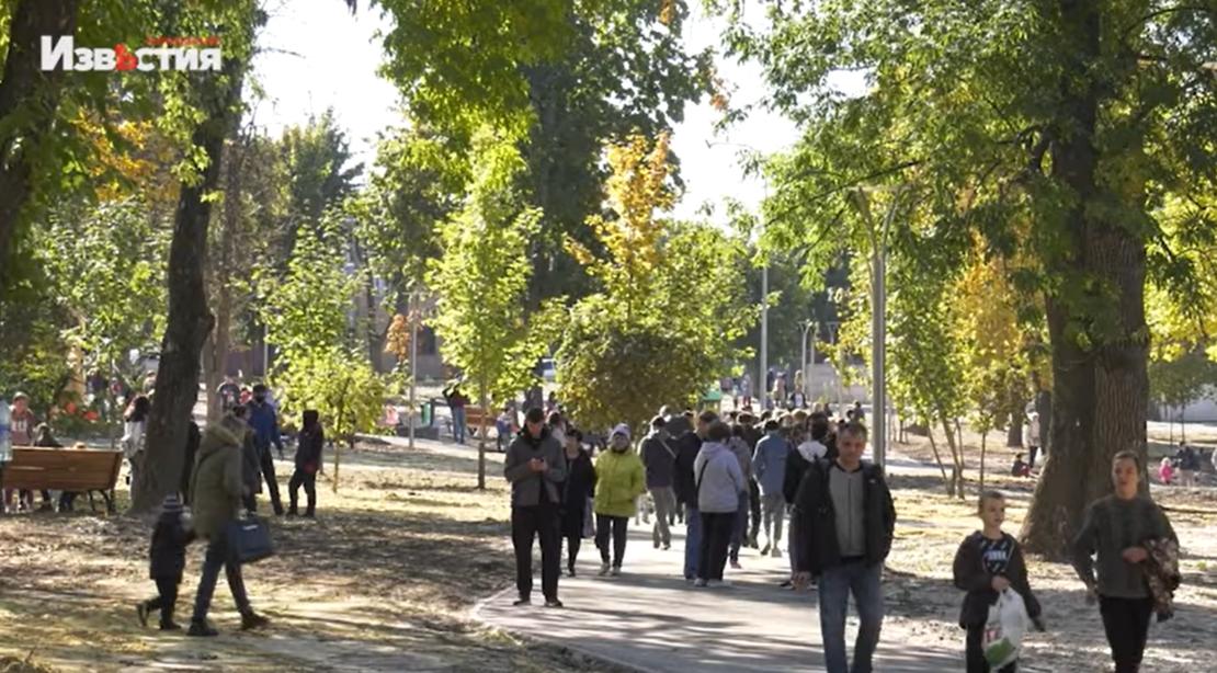 В Харькове отремонтировали и обновили Новобаварский парк