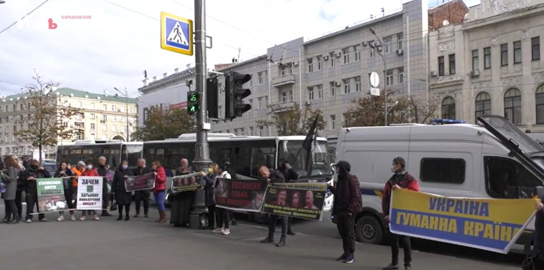 Митинг под стенами Харьковского горсовета устроили зоозащитники