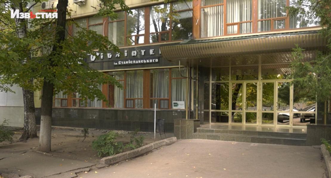 Новости Харькова: Город организовывает экскурсии в библиотеки