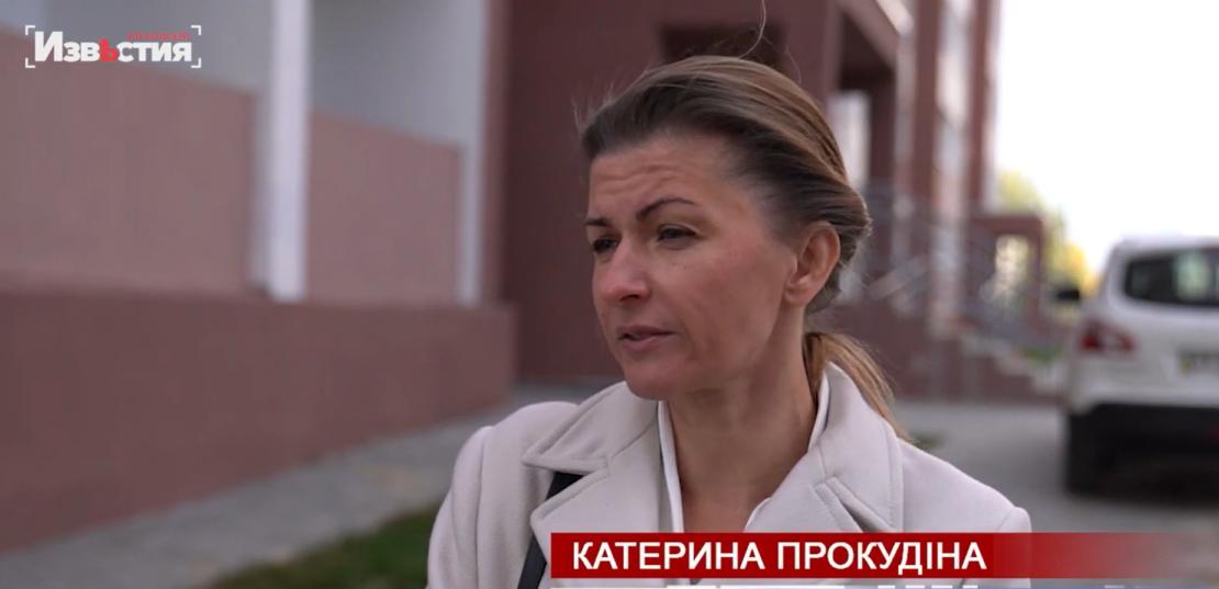 Новости Харькова: Обращения горожан к Игорю Терехов