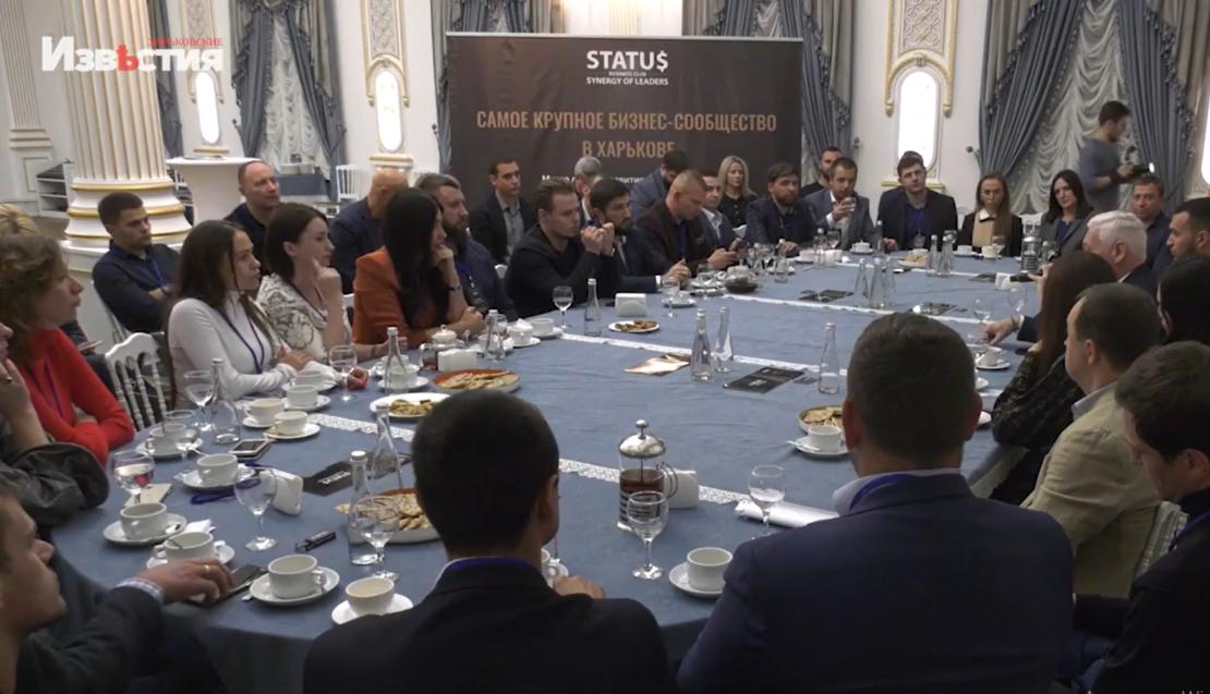Новости Харькова: Встреча представителей бизнеса с Игорем Тереховым