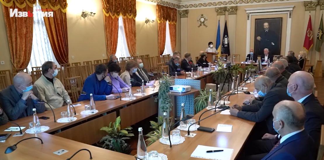 Как будут работать ВУЗы Харькова в условиях пандемии
