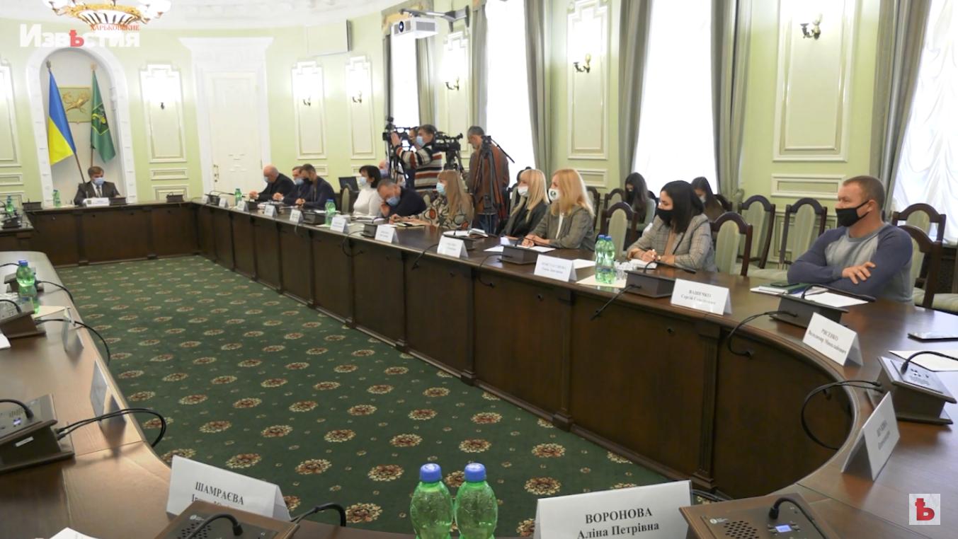 В Харькове хотят больше привлекать горожан к вопросам местного значения