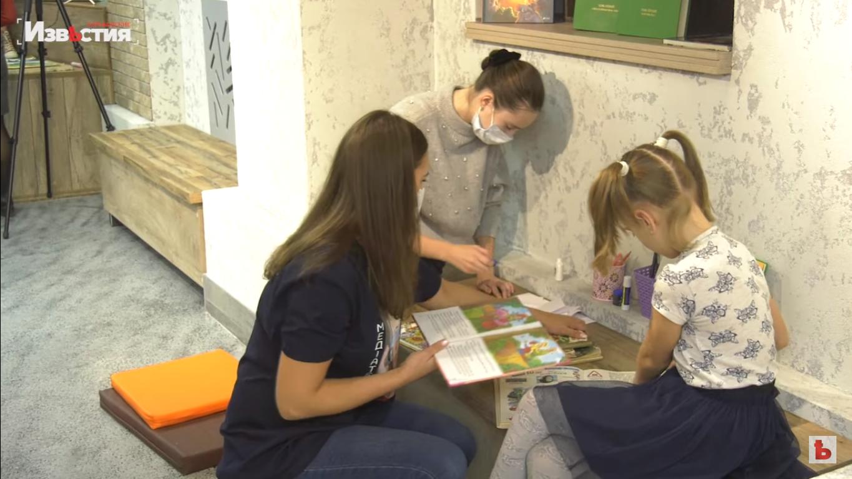 В харьковской гимназии №116 открыли интересную медиалокацию