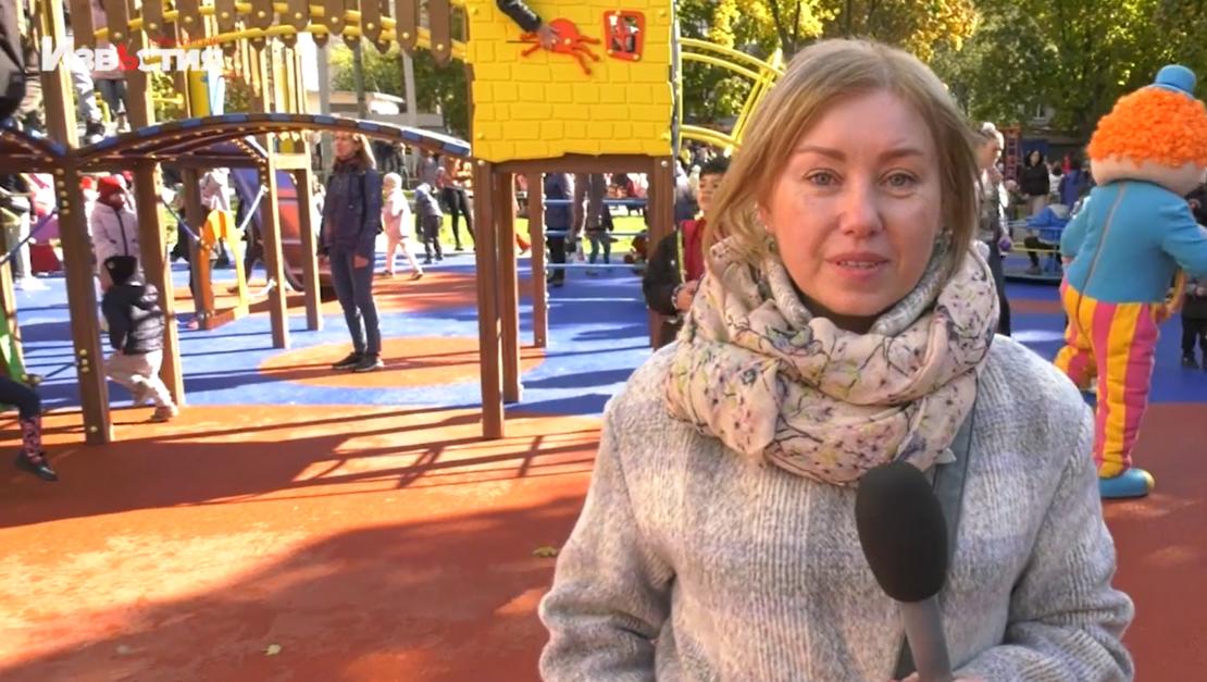 Новости Харькова: Мини парк отдыха в Слободском районе