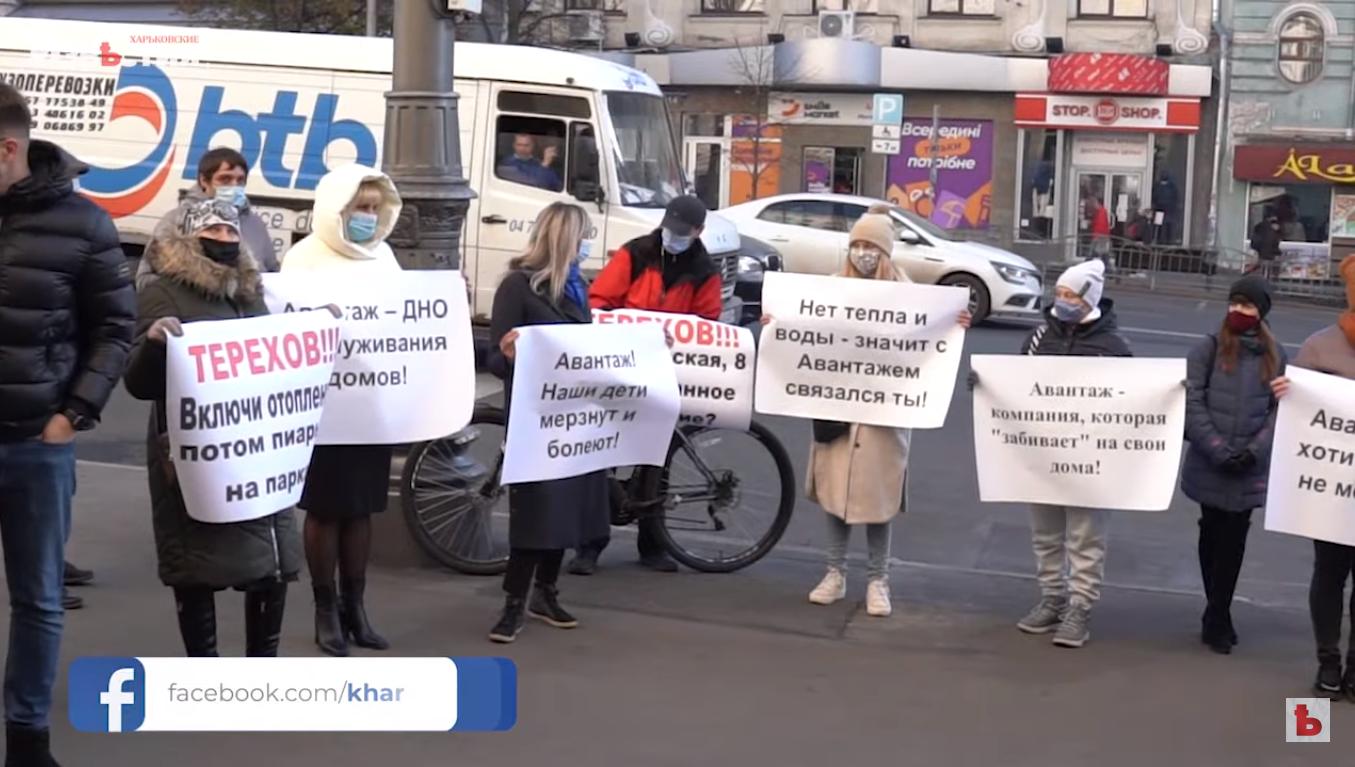 Политический пиар перед выборами мэра в Харькове