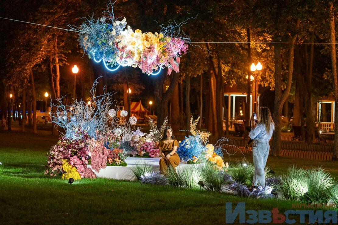 Центральный парк Харькова: каким был и каким стал парк Горького (фото)