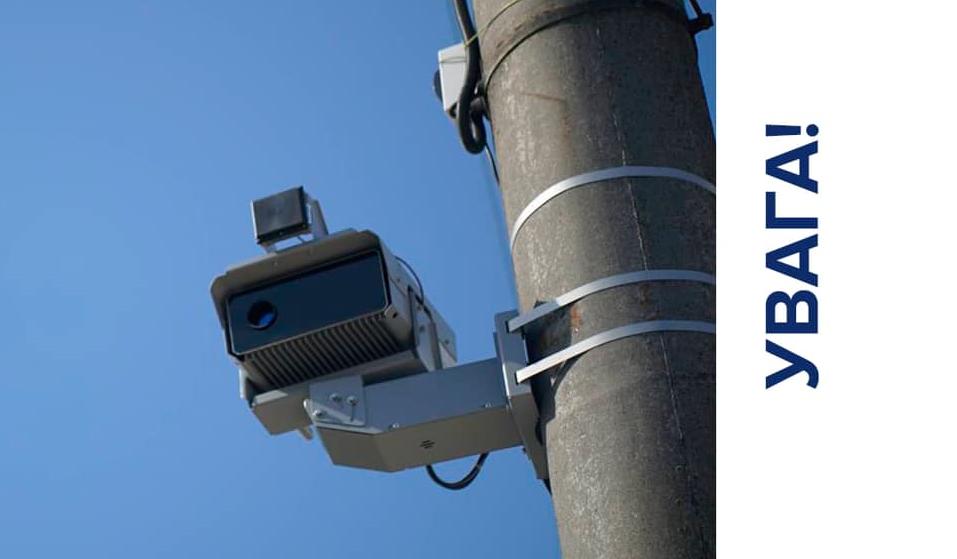Новости Харьков: Камеры фиксации нарушений ПДД - адреса