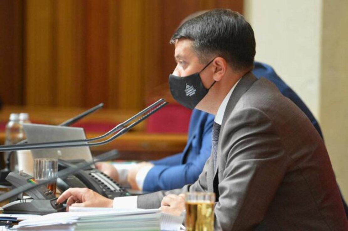 Верховная Рада уволила спикера Разумкова с должности. Новости Украины