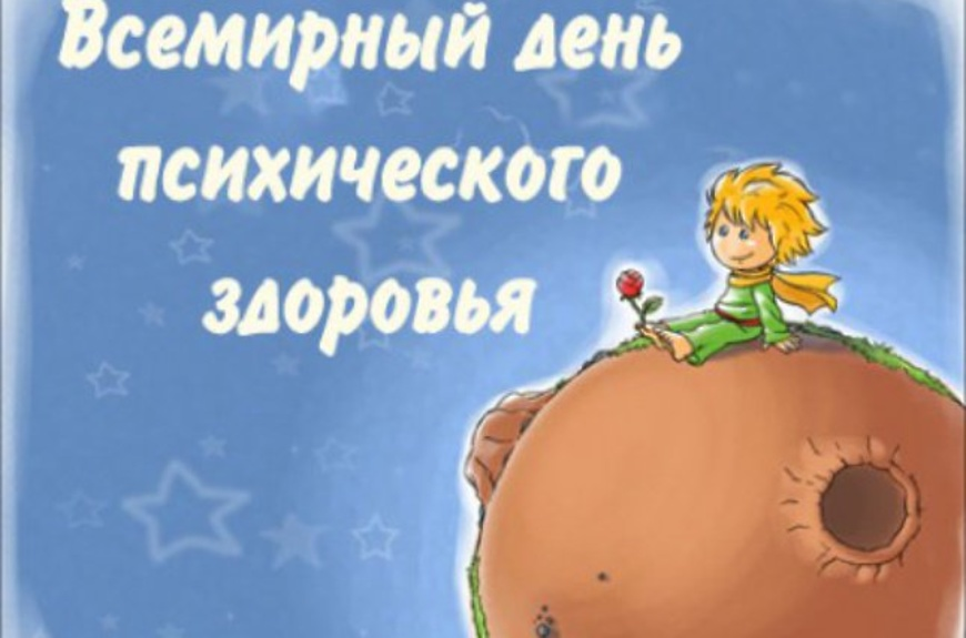 Новости Украина: праздники, приметы, именинники на 10.10.2021