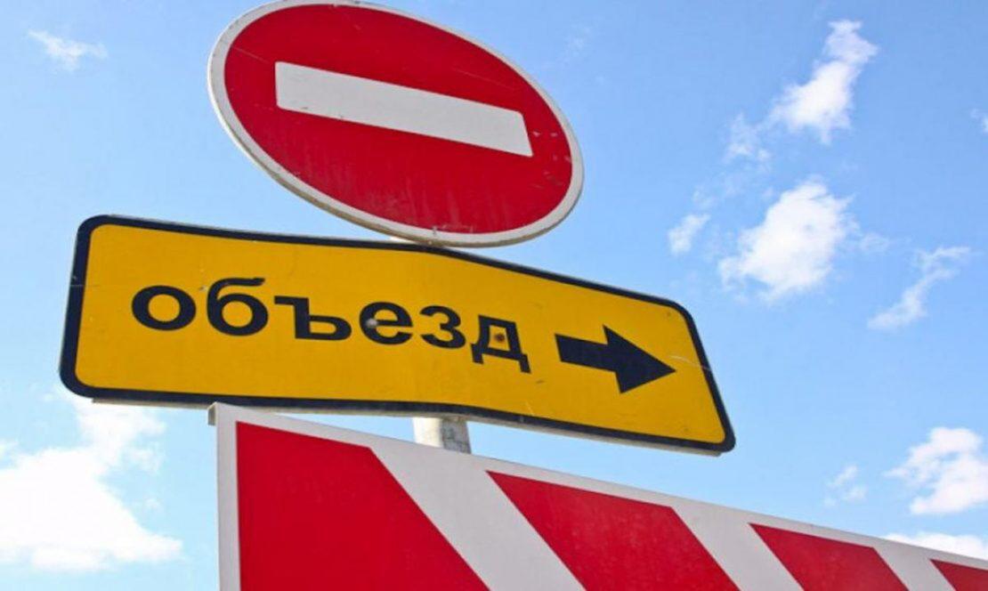 В Харькове в переулке Дизайнерском запретят движение транспорта на 2 недели